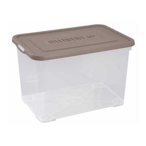 Curver Handy2 box 65L - 60 x 40 x 38,8 cm - Taupe 5412006786133