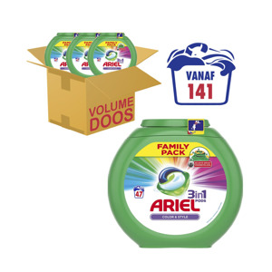 Ariel 3 in 1 Pods Color 8001090709479