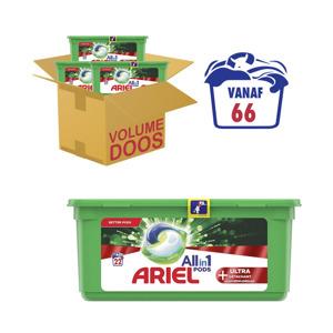 Ariel 3 in 1 Pods Ultra Vlekverwijderaar 8001841462417