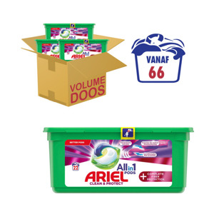 Ariel 3 in 1 Pods Complete Fiber Protection 8001841213590